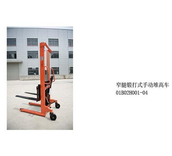 窄腿锻打式手动堆高车01B02H001-04