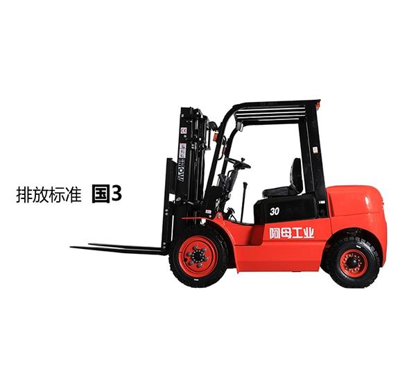 3.0-3.5吨内燃叉车(排放标准国3)