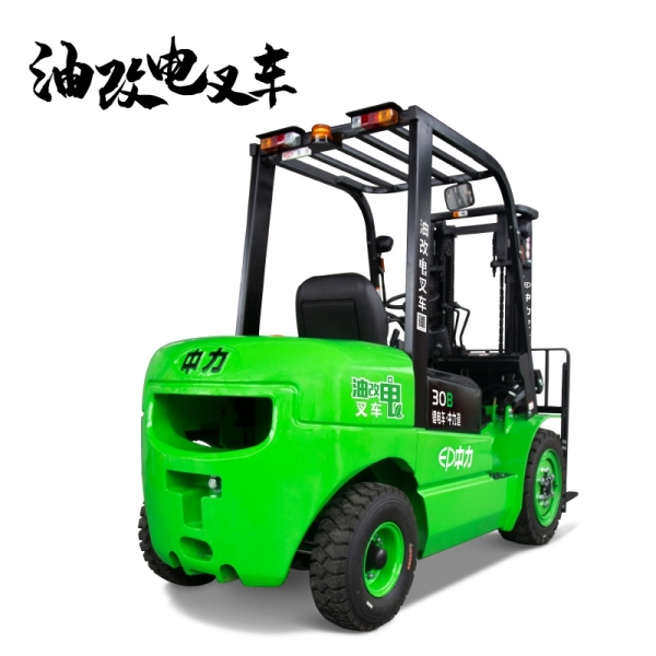 ICE301B/351B 3.0/3.5吨锂电池平衡重叉车油改电叉车