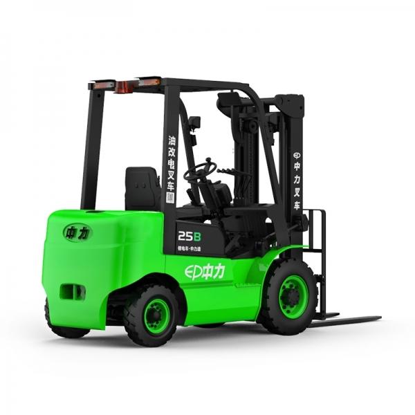 ICE251B 2.5吨锂电平衡重叉车油改电叉车